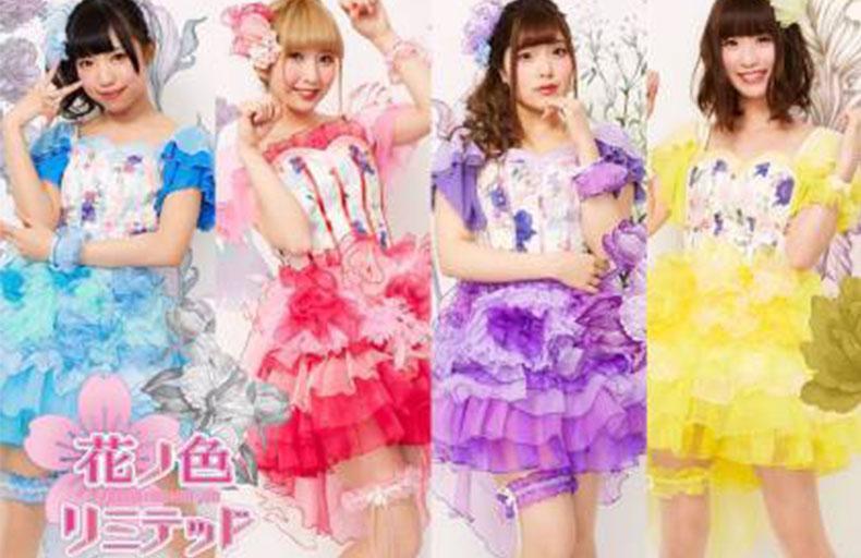 新規アイドルグループ メンバー募集の画像