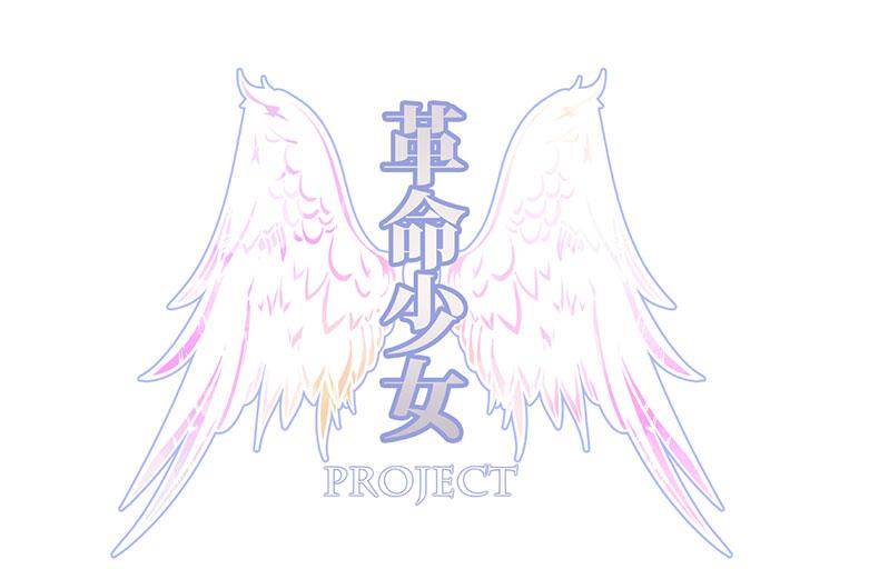 天使アイドルメンバー募集の画像
