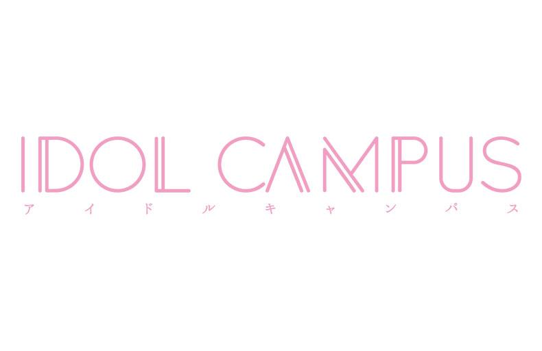アイドルキャンパスのロゴ画像