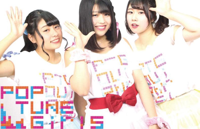 電脳8bitアイドル「POP TUNE GirlS」追加メンバー大募集の画像