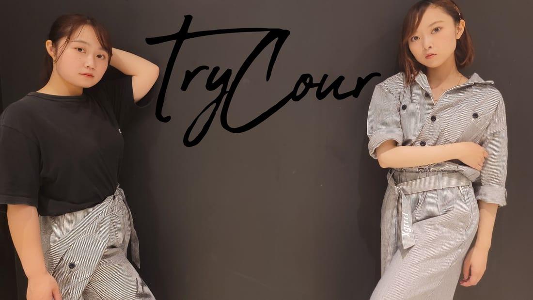 新メンバーオーディションVocal/Dancer/Talent